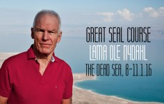"The registration for the course ""The Great Seal"" is now opened"